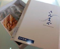 画像1: さんまの開き(凍結) LL10枚入り(化粧箱)
