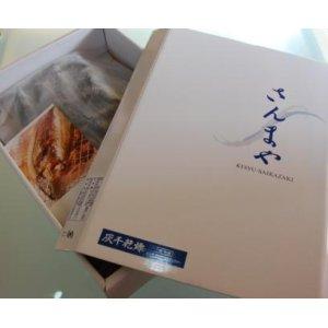 画像: さんまの開き(凍結) 3L10枚入り(化粧箱)